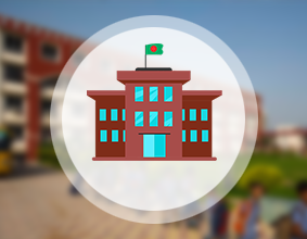 Rajshahi Education Board Model School and College