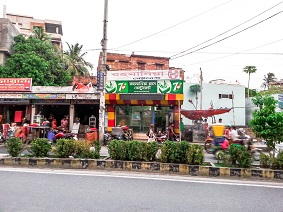 Rahamania Plus Restaurant