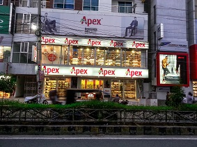 Apex 4 [New Market]