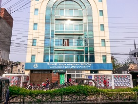 Islami Bank Bangladesh Ltd (New Market Branch)