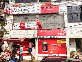 Arab Bangladesh (AB) Bank Ltd.