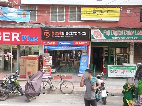 Best Electronics Limited [Shaheb Bazar]