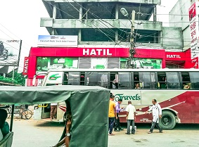 Hatil Furniture [Gouduli Super Market]