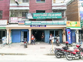 Motherland Infertility Center and Hospital