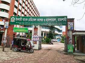 Islami Bank Medical College Rajshahi