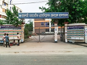 Rajshahi Diabetic Association General Hospital