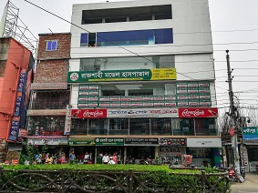 Rajshahi Scientific Stores