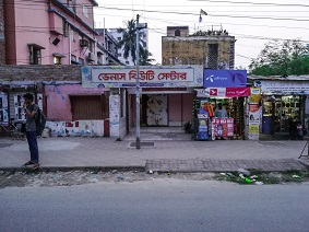 Venus Beauty Center,Rajshahi