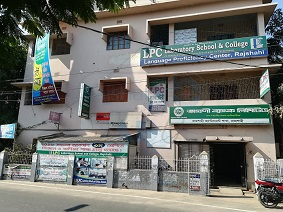 LPC Laboratory School and College
