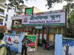 Green Field School