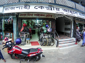 M.S Mina Cycle Store