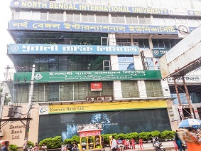Pubali Bank Limited (Main branch)