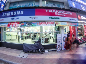 TRANSCOM DIGITAL